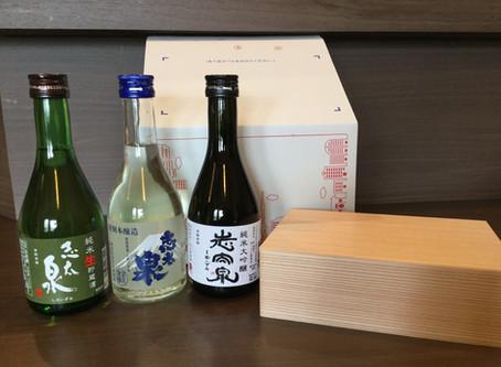 宅配&オンラインで開催決定!日本酒の日~お酒と料理のマッチングを愉しむ~