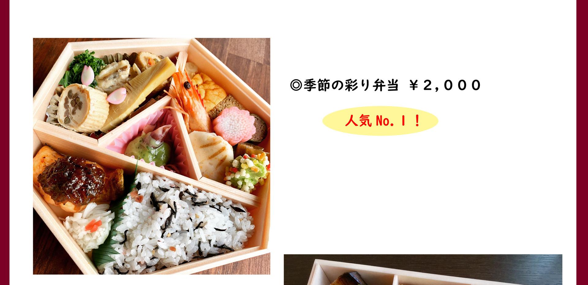 お弁当.jpg