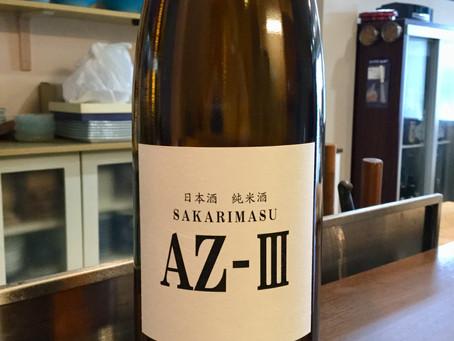 7月の日本酒紹介