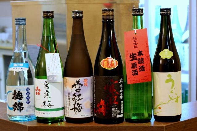 201901日本酒
