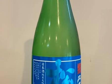 日本酒差し上げます!