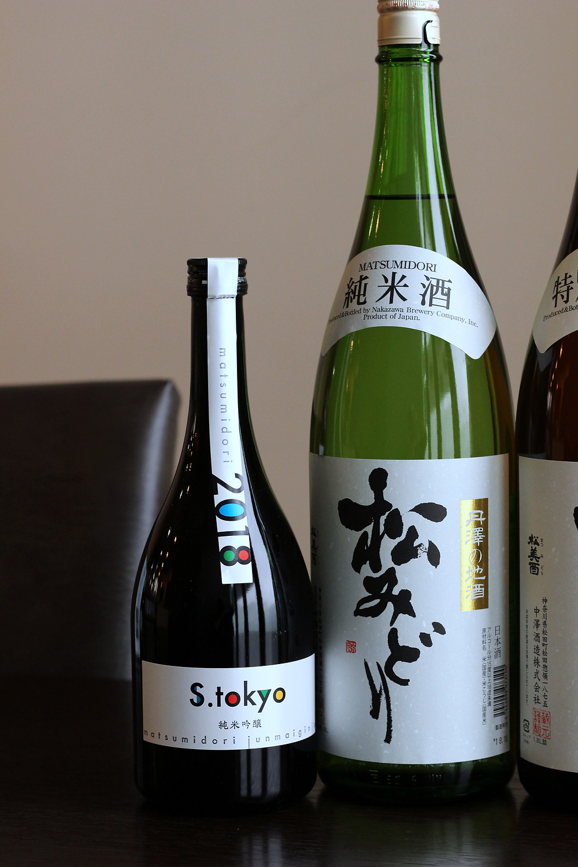 S.tokyo