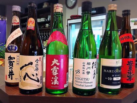 2019年4月の日本酒の日