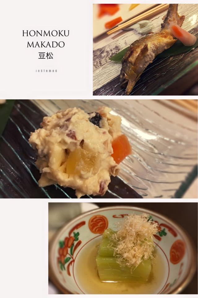 201706桜酒亭料理02