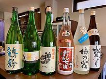 202001日本酒.jpg