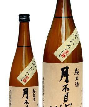 糸魚川のお酒