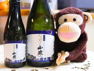 オンラインで日本酒の会!