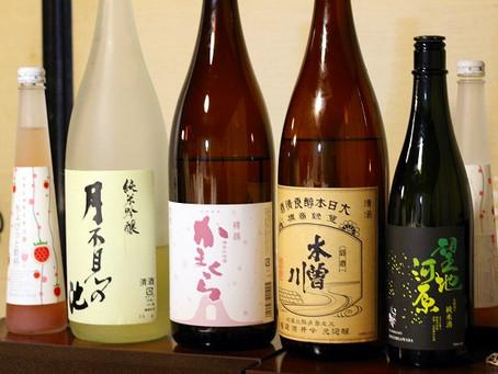 一月の「桜酒亭の日」イベント募集開始