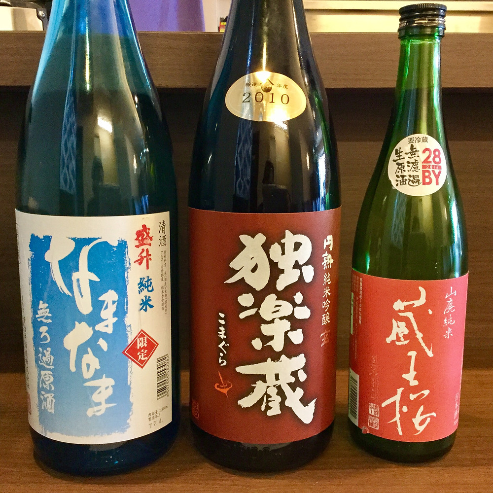 201706日本酒