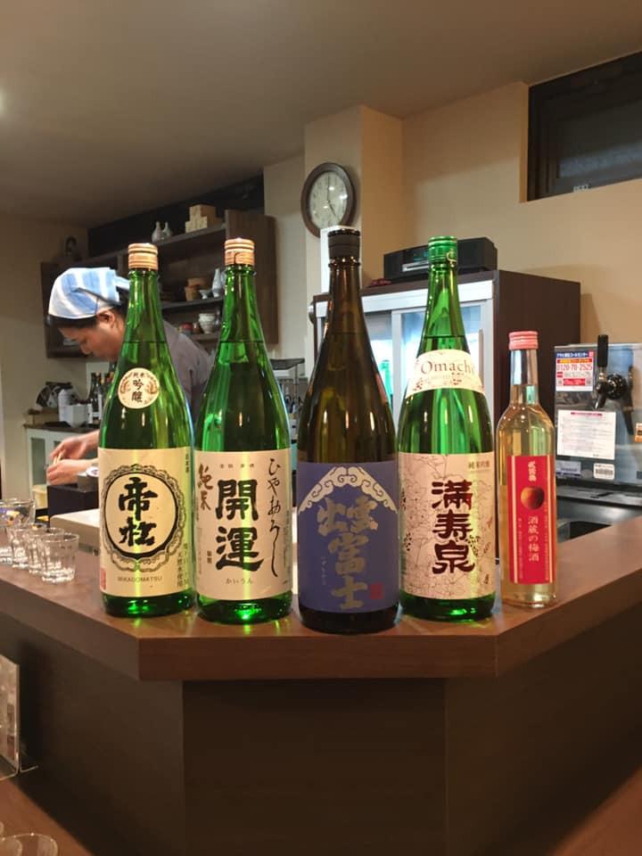 セレクト日本酒