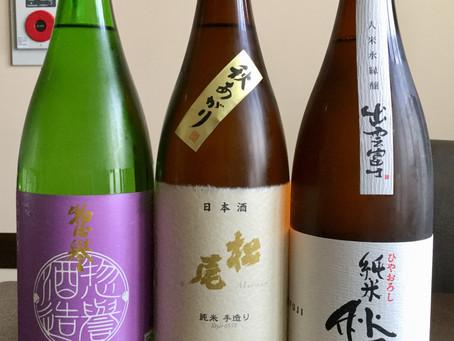 9月の日本酒ラインナップ