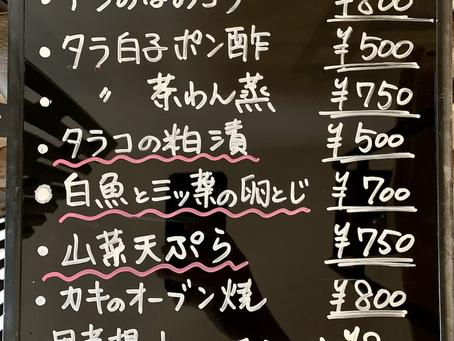 2/2 豆松情報