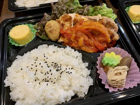 5/10 豆松情報