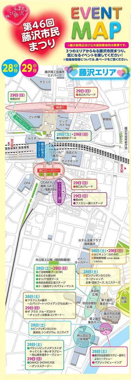 AREAMAP_fujisawa_1000.jpg