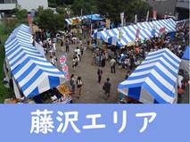 fujisawa_area_guide.jpg
