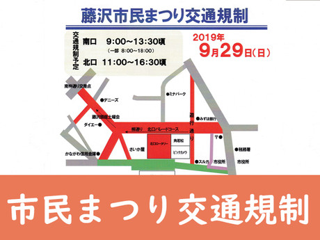 trafic_guide.jpg