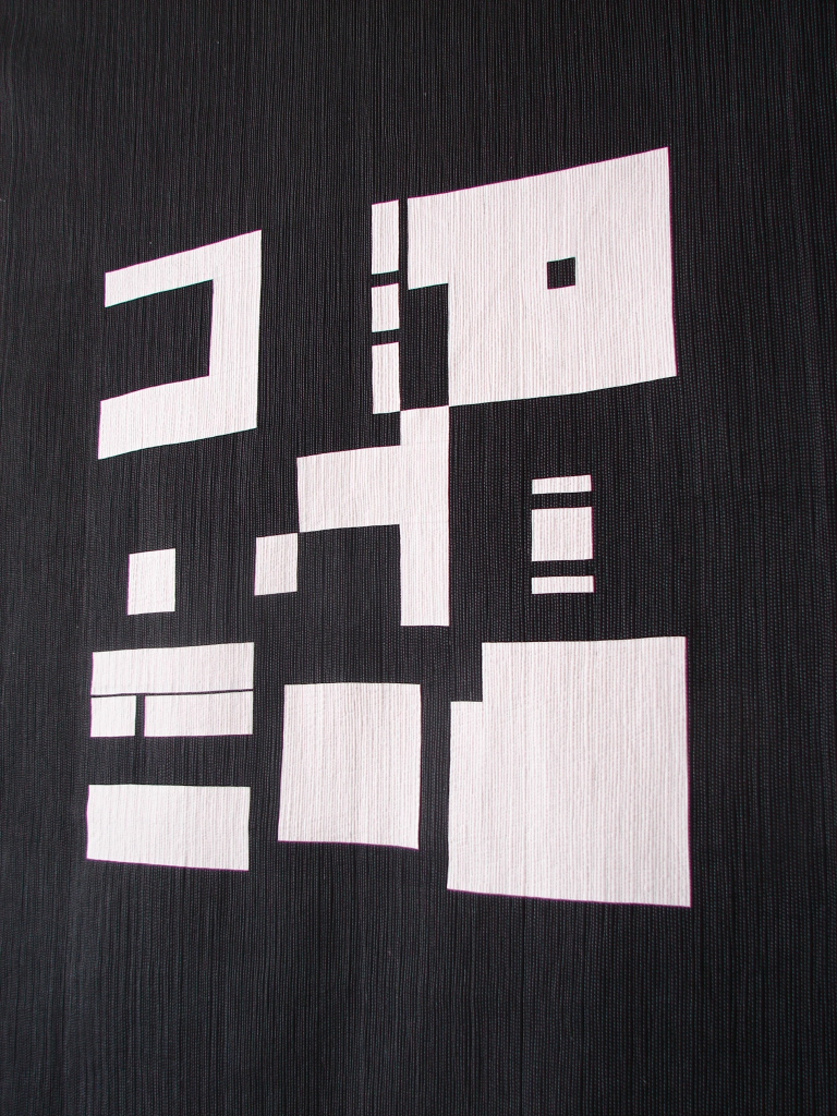 deconstructed nine
