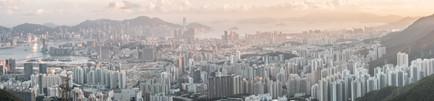 Kowloon Panorama