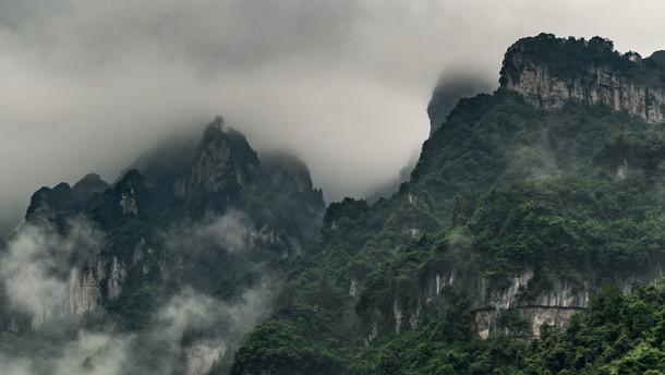 Mystic Tianmen Mountain