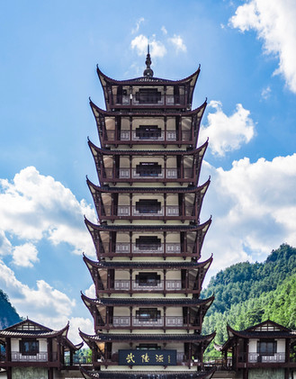 Entrance Pagoda of the Zhangjiajie National Park