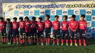 2018年世界大会に出場する日本代表チームを決定する「ダノンネーションズカップ2018 in JAPAN」本大会<男子>にCBM ACADEMY卒業生出場決定‼︎