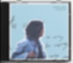 Mockup=cd2_edited.png