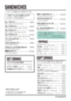 外看板 平日・週末定番メニューパワポ版 - コピー.jpg