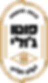 Logo 2 shakuf.png