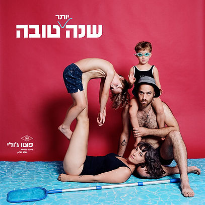 shanatova_pool_site.jpg