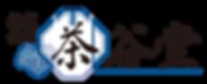 株式会社茶谷堂 濱島大将 五十嵐香純 浅木常盤 武藤君佳 白崎希咲 きさらん