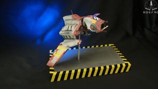 Republic Attack Shuttle