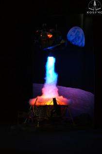 Mondlandefähre Lunar von Revell