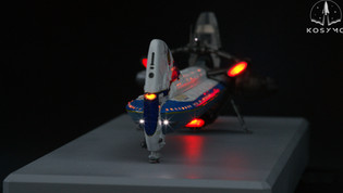 Colonial One Battlestar Galactica