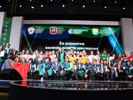 Стартовала регистрация участников и экспертов V Регионального чемпионата «Абилимпикс»