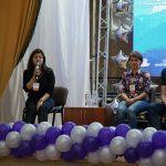 Областной молодёжный форум «Время первых»