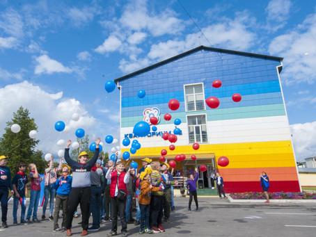 """В ДТ """"Кванториум 42"""" прошли мероприятия, посвященные 350-летию Российского флага"""