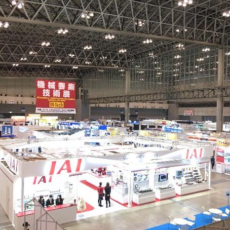 M-Tech l Kansai 2019
