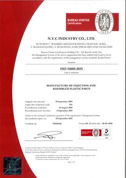 NYC ISO