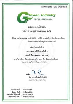 Green Industry