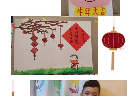 Happy and Prosperous Chinese New Year!
