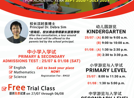 Admissions Tests & School Tour