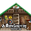 Thumbnail: HomeScouting Adventure Club Patch