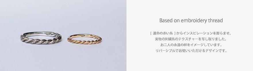 刺繍糸.png