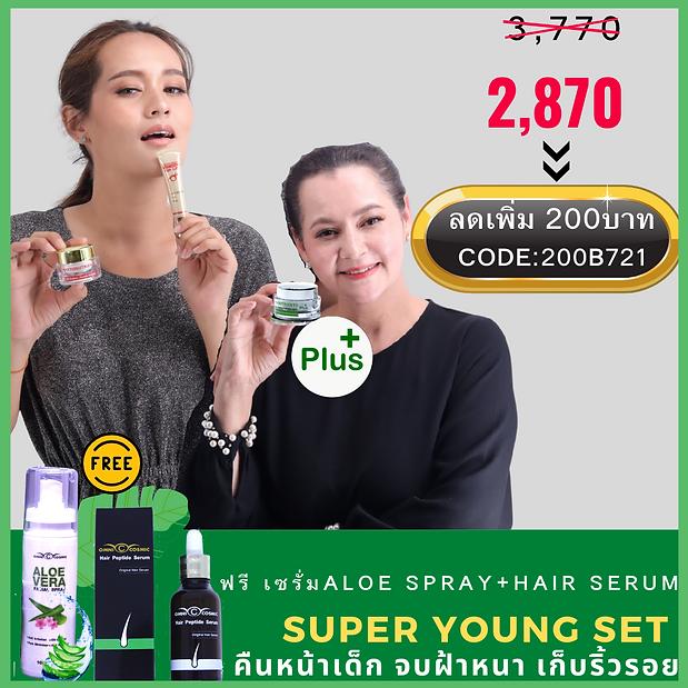 Super Young2.png