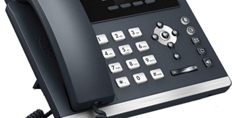 Yealink SIP-T41S IP SIP Phone