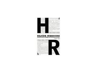 屋頂上的石斛蘭 | PUBLISH