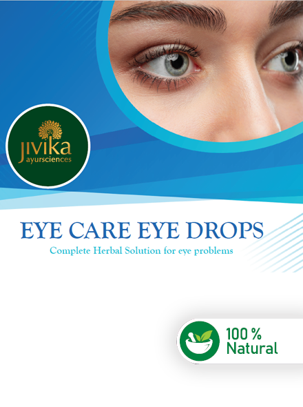 eye_care.png