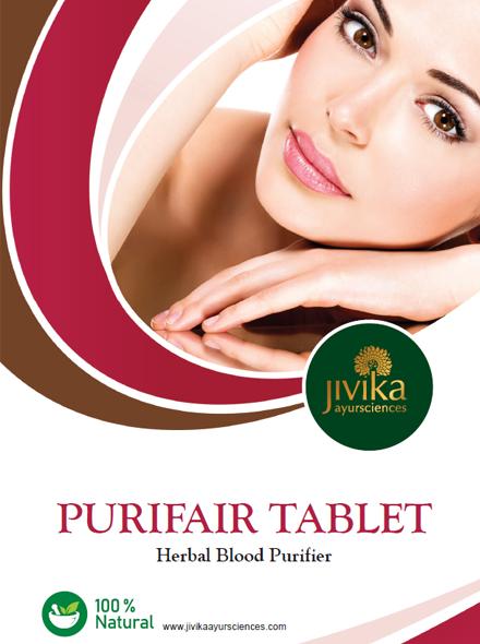 purifair_tablet.png