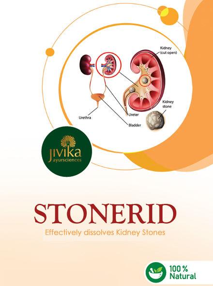 stonerid.jpg