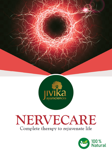 nervecare.png